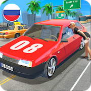 Русские Тачки Симулятор v1.5
