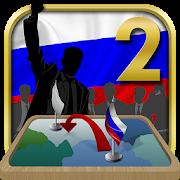Симулятор России 2 v1.0.12