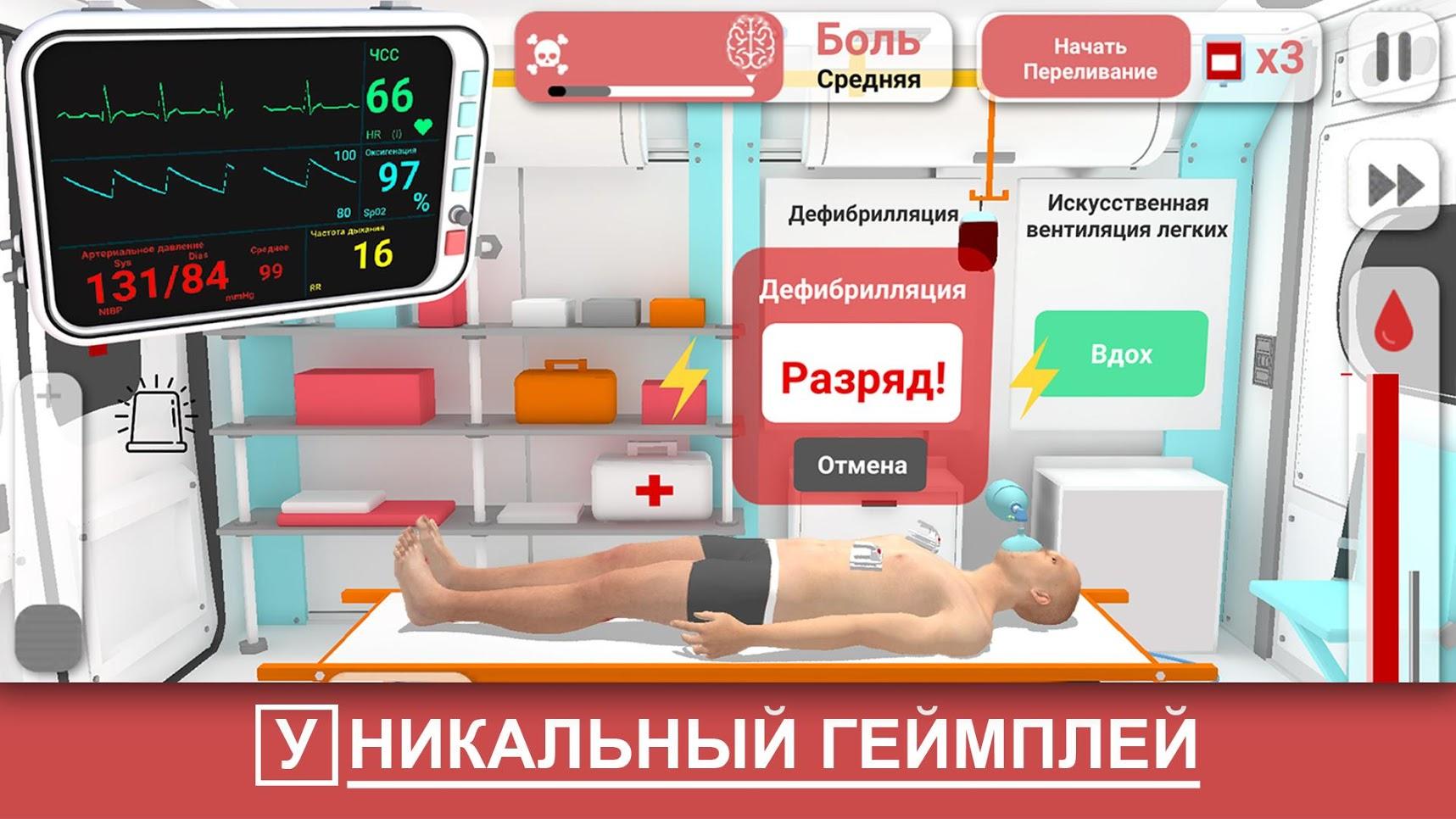 игры для андроид без интернета много денег