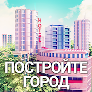 City Island 3 v3.3.1