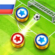 Soccer Stars v5.2.2